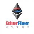 EtherFlyer交易所