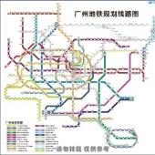 广州b7fd5266d0160924cf88ee4cd50735fae6cd3433.jpg